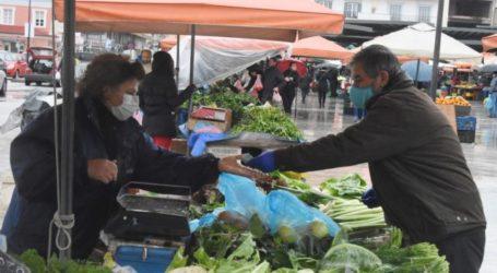 Κορωνοϊός: Έτσι θα λειτουργούν οι λαϊκές αγορές έως το τέλος του μήνα και στον Βόλο