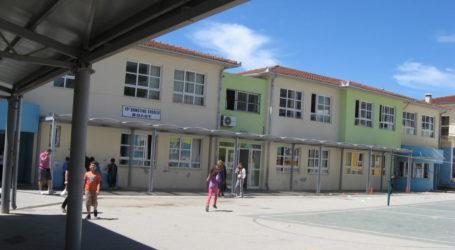 Οριστικό: Ανοίγουν δημοτικά σχολεία, νηπιαγωγεία και παιδικοί σταθμοί την 1η Ιουνίου
