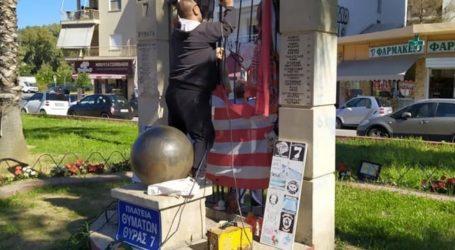 Αποκαταστάθηκαν οι ζημιές στο μνημείο των Θυμάτων της Θύρας 7 (pic) – Ποδόσφαιρο – Super League 1 – Ολυμπιακός