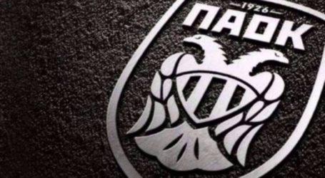Θλίψη στον ΠΑΟΚ για το χαμό του Βασίλη Σαμαρά – Ποδόσφαιρο – Super League 1 – Π.Α.Ο.Κ.