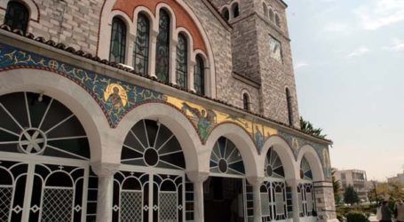 Αποκατάσταση των πεσσών του Ιερού Ναού Ευαγγελίστριας Νέας Ιωνίας από την Περιφέρεια Θεσσαλίας