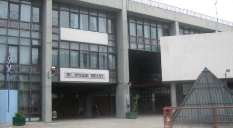 Προβληματισμένοι οι Βολιώτες εκπαιδευτικοί για την επιστροφή στα σχολεία