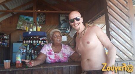 Έλληνες εγκλωβισμένοι λόγω Covid-19 σε παραθαλάσσια βίλα στη Τζαμάικα!