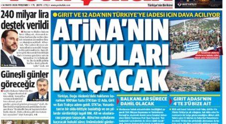 Τουρκικές ΜΚΟ ξεκινούν νομικό αγώνα για… «επιστροφή» της Κρήτης και 12 νησιών στην Τουρκία!
