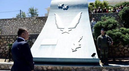 Εκδήλωση Τιμής και Μνήμης του Σμηναγού Κωνσταντίνου Ηλιάκη στην Κάρπαθο