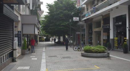 Εμπορικός Σύλλογος Λάρισας κατά όσων άνοιξαν τα καταστήματά τους χθες: Καταλύουν κάθε έννοια της Δημοκρατίας για να επιβάλουν τη λάθος άποψη