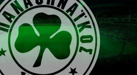 Επιβεβαιώθηκε από το ΓΕΜΗ η ΑΜΚ του Παναθηναϊκού – Ποδόσφαιρο – Super League 1 – Παναθηναϊκός