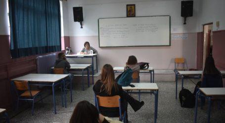 «Εξαφανίστηκαν» οι μαθητές Λυκείου στη Λάρισα