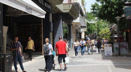 Προαιρετικά κλειστά τα εμπορικά της Λάρισας για τη γιορτή του Αγίου Πνεύματος