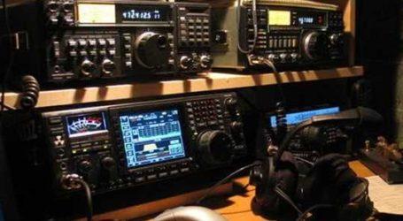 Εξετάσεις ραδιοερασιτεχνών στον Βόλο