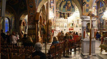 Παρουσία Λαρισαίων πιστών η αγρυπνία στον Ι.Ν. Αγίου Αχιλλίου η οποία περιλαμβάνει την αναστάσιμη Θεία Λειτουργία (φωτο)