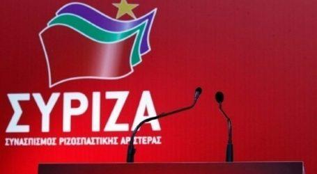Ερώτηση των ευρωβουλευτών του ΣΥΡΙΖΑ για το αντιπεριβαλλοντικό νομοσχέδιο Χατζηδάκη