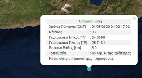 Σεισμική δόνηση 3,7R νότια της Ιεράπετρας