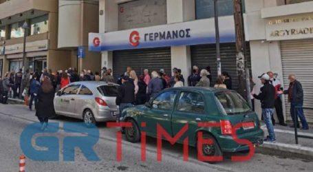 Ουρές έξω από τράπεζες και δημόσιες υπηρεσίες στη Θεσσαλονίκη