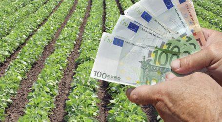 Ενίσχυση 5.000 χιλ. ευρώ ανά αγρότη και 50.000 ευρώ ανά αγροτική επιχείρηση