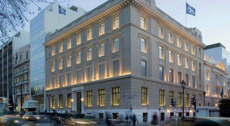 Παρατείνει έως 30 Σεπτεμβρίου την αναστολή καταβολής δόσεων για δάνεια και κάρτες Ιδιωτών