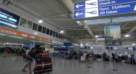 Τι ισχύει με την επιστροφή των χρημάτων για πτήσεις που ακυρώθηκαν