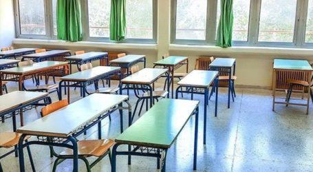 Απαντήσεις σε 28 ερωτήματα δίνει το υπουργείο Παιδείας