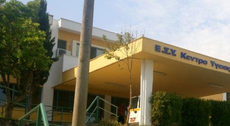 Παύουν να λειτουργούν ως κέντρα αναφοράς τα Κέντρα Υγείας Καλυβίων-Ραφήνας