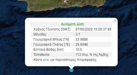 Σεισμική δόνηση 3,7 Ρίχτερ στην Κρήτη