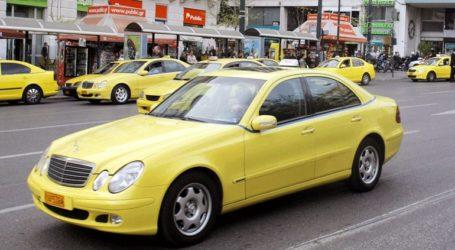 Δύο επιβάτες στα ταξί από σήμερα