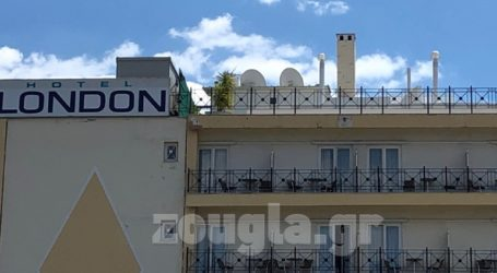 Κρούσμα κορωνοϊού στο ξενοδοχείο «London» της Γλυφάδας, όπου φιλοξενούνται αλλοδαποί