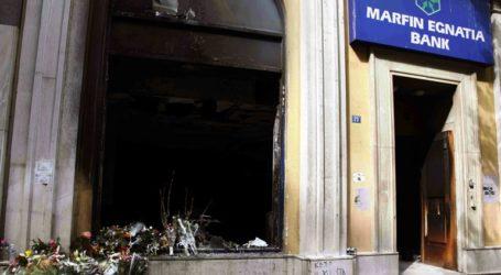 Ανοίγει ο δρόμος για την απόδοση αποζημίωσης συγγενών των θυμάτων της Marfin