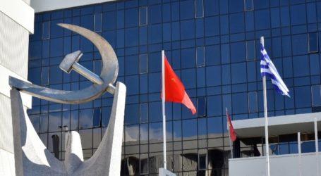 Υποκρισία της κυβέρνησης σχετικά με τα θύματα της Marfin