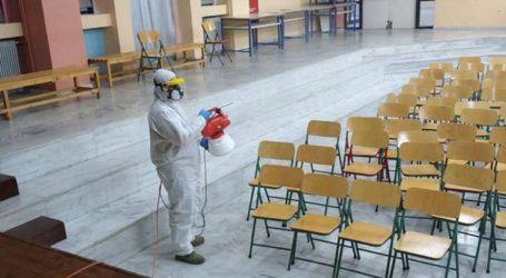 Θερμομέτρηση σε μαθητές και καθηγητές στα σχολεία της Γλυφάδας