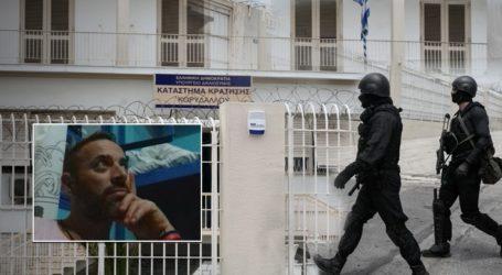 Ανακοίνωση της Γενικής Γραμματείας Αντεγκληματικής Πολιτικής σχετικά με τον κρατούμενο Δημάκη Βασίλη