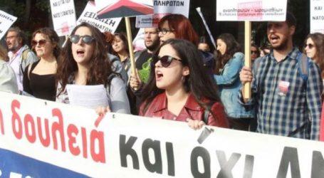 Κινητοποίηση εκπαιδευτικών την Τετάρτη στην Αθήνα
