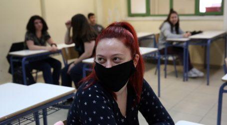 Με αποστάσεις στην τάξη και θερμικές κάμερες η πρώτη μέρα στα σχολεία