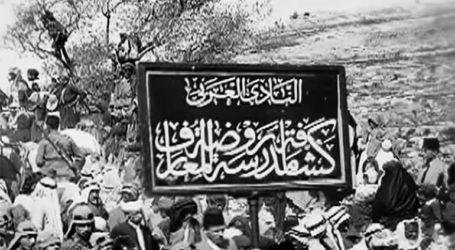 Νέο ντοκιμαντέρ: «Η ιστορία της Παλαιστίνης 1799