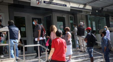 Καταγγελίες για υπέρογκες χρεώσεις στο 11770 για τη ΔΕΗ στο zougla.gr