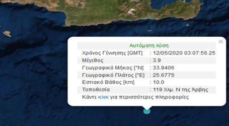 Σεισμική δόνηση 3,9R νότια της Κρήτης