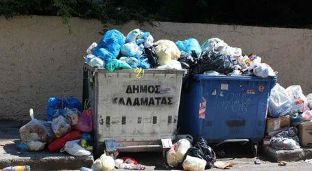 Σε κατάσταση έκτακτης ανάγκης η Καλαμάτα λόγω σκουπιδιών