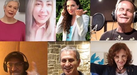 Ένα τραγούδι γεμάτο αγάπη από την Ελλάδα για τους Ιταλούς φίλους μας