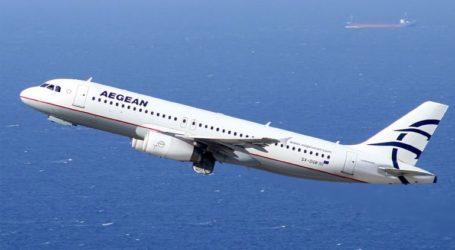 Η AEGEAN αυξάνει σταδιακά τις πτήσεις εσωτερικού από τις 18 και τις 25 Μαΐου
