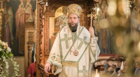Το μήνυμα του Μητροπολίτου Νέας Ιωνίας για τα νέα μέτρα και τη συμμετοχή των πιστών στα μυστήρια της Εκκλησίας
