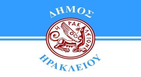 Εγκρίθηκε η πρόταση του δήμου για την αναβάθμιση και ανάπλαση της Αγίας Τριάδας