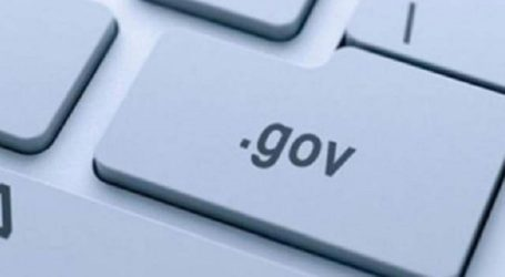 Σε ψηφιακά… γκισέ οι συναλλαγές με το Δημόσιο