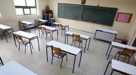 Στο ΦΕΚ η Υπουργική Απόφαση για την ζωντανή μετάδοση των μαθημάτων στα σχολεία