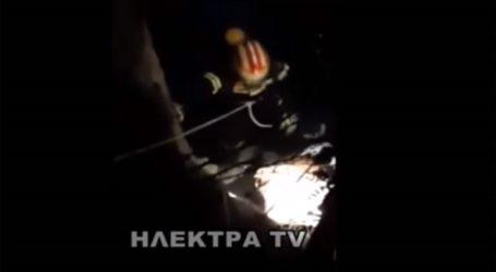 Συγκλονιστικά βίντεο από την επιχείρηση ανάσυρσης των πτωμάτων των τεσσάρων άτυχων ανδρών