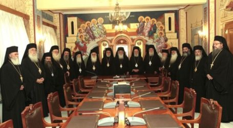 Η Ιερά Σύνοδος «αδειάζει» τον Αμβρόσιο για τον αφορισμό Μητσοτάκη και υπουργών