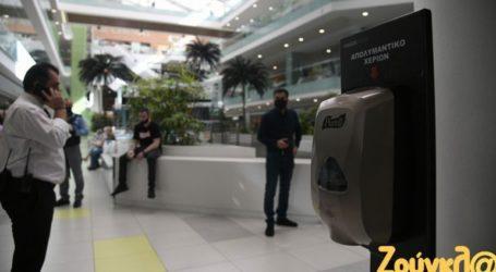Δείτε εικόνες από το «The Mall» από την πρώτη ημέρα επαναλειτουργίας των εμπορικών κέντρων