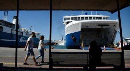 Αυτό είναι το ερωτηματολόγιο που θα συμπληρώνουν οι επιβάτες σε ταξίδια με πλοίο