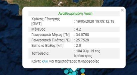 Σεισμική δόνηση 4,2 Ρίχτερ στην Κρήτη