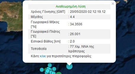 Σεισμός 4,4R σε θαλάσσια περιοχή νότια της Ιεράπετρας