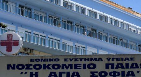 Βρέφος με κορωνοϊό νοσηλεύεται στη ΜΕΘ του νοσοκομείου Παίδων