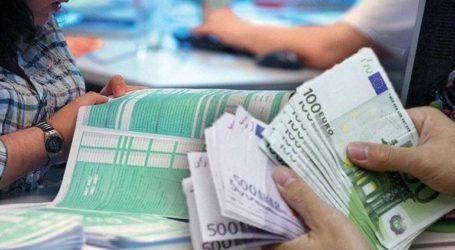 Πίστωση ποσού €235,4 εκατ. σε επιπλέον 13.474 δικαιούχους